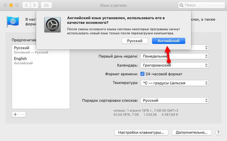 Screenshot instruction